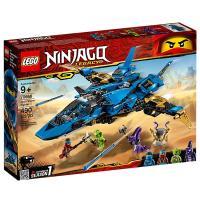 LEGO 70668 Lego LEGO Ninjago - Burzowy...
