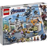 LEGO 76131 Lego LEGO Super Heroes - Bitwa w...