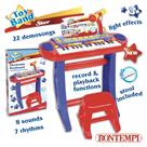 BONTEMPI STAR -  ELECTRONIC ORGAN WITH...