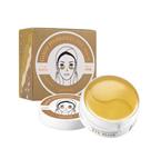SHANGPREE / Gold Eye Mask Płatki pod oczy